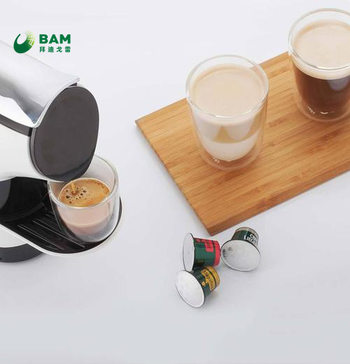PLA Food Grade Nespresso Compatible Coffee Capsule/Cafe Capsule